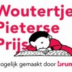 WPP.Logo